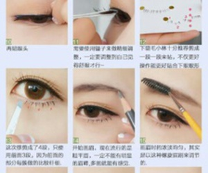 korean, make up, and korean make up image