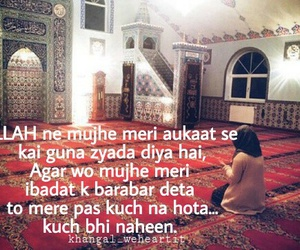 177 Images About Urdu Quotes Shyari On We Heart It See