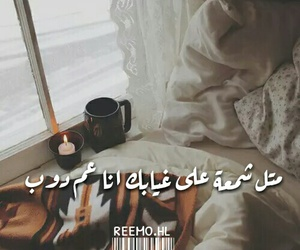 miss, كلمات, and you image