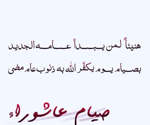 صيام, تصميم, and صباح image
