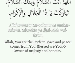 islam, peace, and allah image