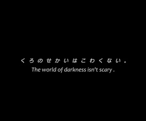 black, Darkness, and japanese image