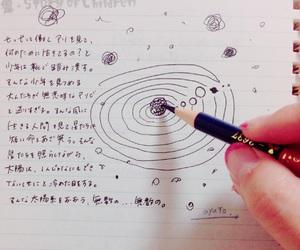 japanese, word, and 日本語 image