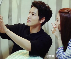 we got married, yura, and kim yura image