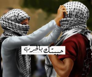 الكوفيه, ثورة, and فلسطينيه image