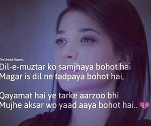 Image by zaraa