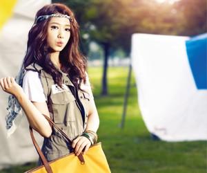 park shin hye, actress, and park shinhye image