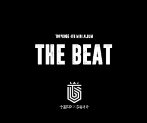 the beat, 4th album, and topp dogg image