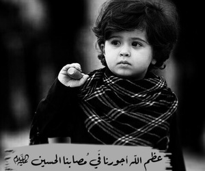 شهداء, حسين, and اليمن image