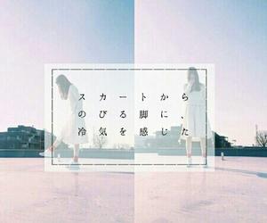 言葉 image