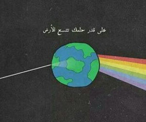 بالعربي, ﻋﺮﺑﻲ, and اﻷرض image