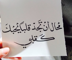 words and ﻋﺮﺑﻲ image