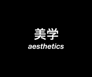 aesthetics, black, and alternative image
