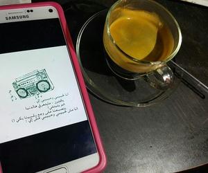قهوة, وَجع, and تعبً image