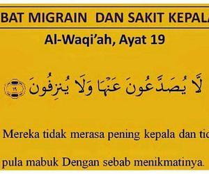 islam, prayer, and reminder image