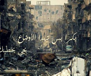 syria, arabic, and عربي image