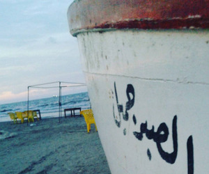 عربى, جميلة, and حروف image