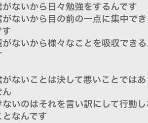 日本語 and 文字 image