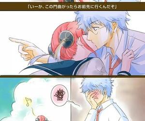 gintama, kagura, and kiss image