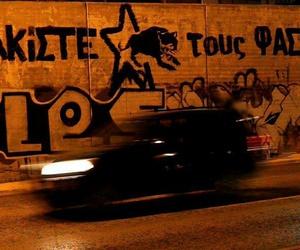 antifascist and greeks image