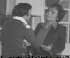 عادل امام and مسرحية image
