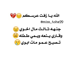 couple, love, and تصميمي image