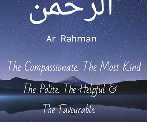 allah, compassionate, and islam image