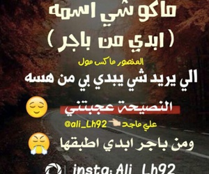 😁 and يي صح image
