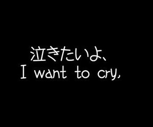 cry, japan, and quotes image