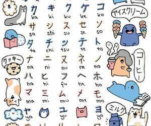 japanese, japan, and language image