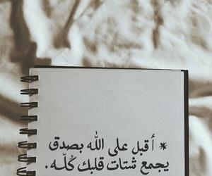allah, heart, and like image