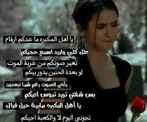 عراقيين