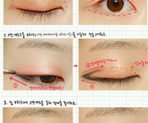 ulzzang, makeup, and tutorial image
