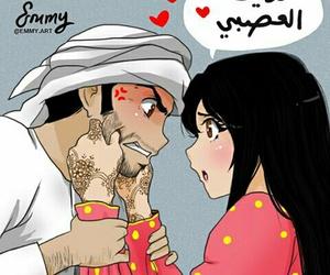 cartoon, islam, and muslim couples image