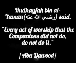innovation, worship, and qur'an image