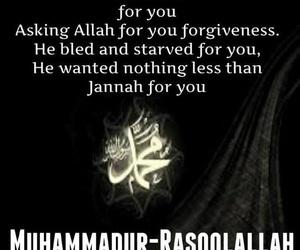allah, hijab, and muhammad image