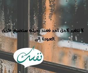 Image by فتاة أحلامي في المنفي