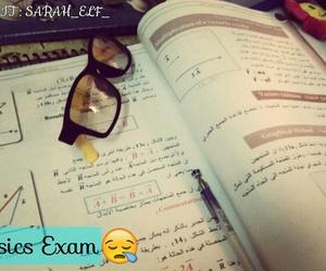 تفسير النجاح في الحلم رؤية النجاح في الامتحان في المنام