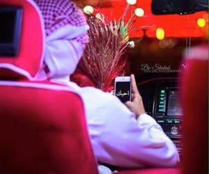 arab, boy, and iphone image