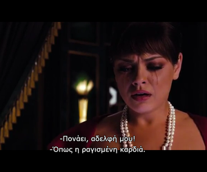 greek, movie, and greek quotes image
