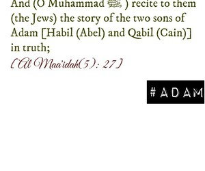 adam, qur'an, and father image
