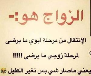 عربي, حلو, and منوعات image