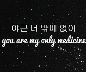 korean, quote, and white image