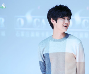 luhan, the witness presscon, and 151030 image