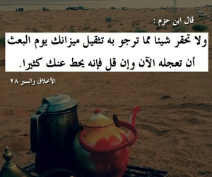 الكهف, اذكار, and الجمعه image