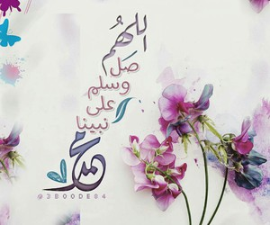 allah, design, and flowers image