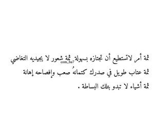 arabic_text image