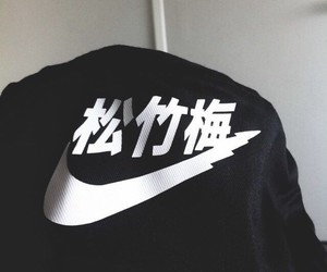 nike, grunge, and black image
