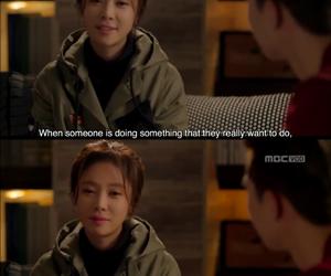 beautiful, korea, and subtitles image