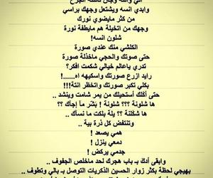 حُبْ, ﺭﻣﺰﻳﺎﺕ, and حزنً image